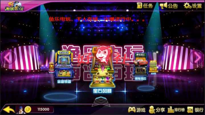 酷猫电玩高防富贵电玩 红鸟棋牌 酷猫电玩城组件 棋牌源码-第1张