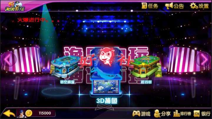 酷猫电玩高防富贵电玩 红鸟棋牌 酷猫电玩城组件 棋牌源码-第2张