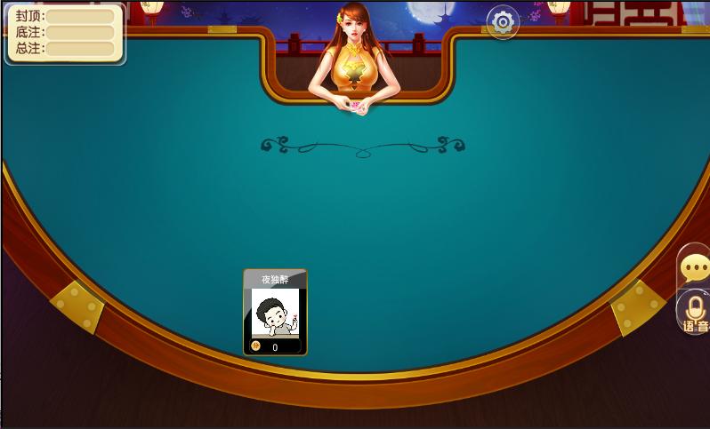 鑫众房卡棋牌组件 支持房间代开 17款游戏集合组件下载 棋牌源码-第4张