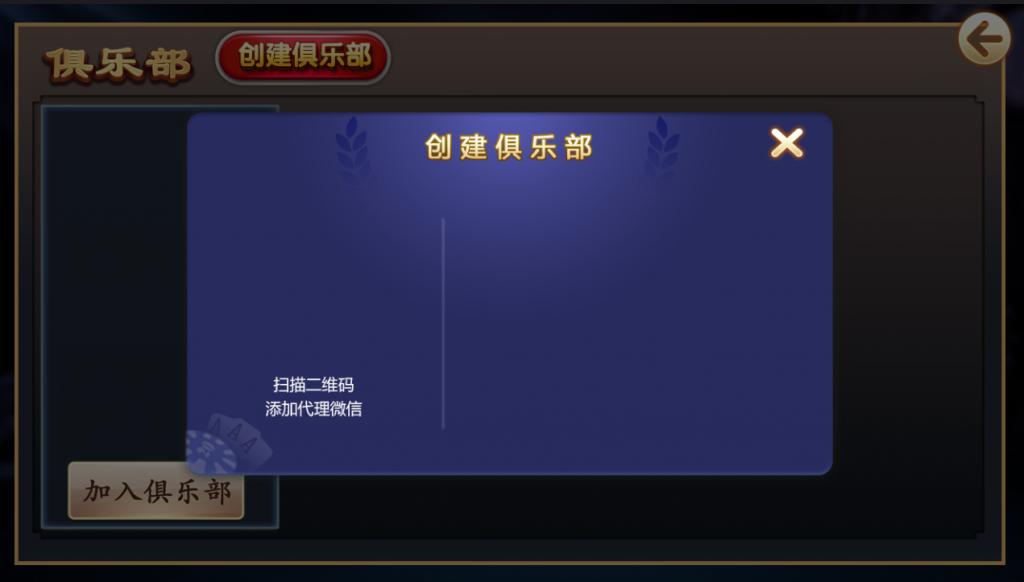 网狐荣耀二开鑫众王者金币场+房卡模式场完整版 棋牌源码-第4张