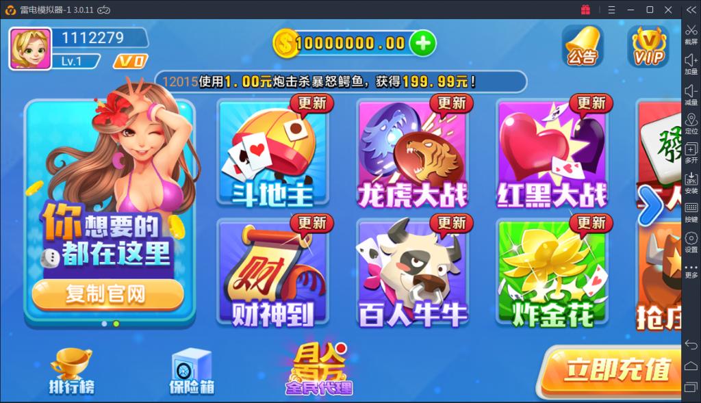 火萤棋牌真钱 网狐荣耀二次开发版本 火萤棋牌源码 棋牌源码-第13张