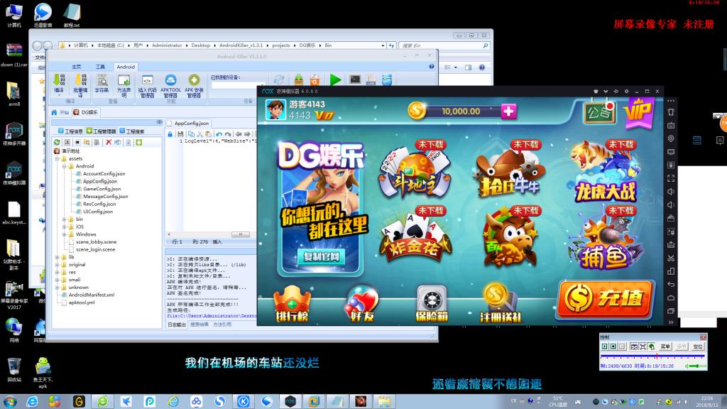 DG娱乐高仿蓝月真钱棋牌组件+搭建视频教程 教程-第1张