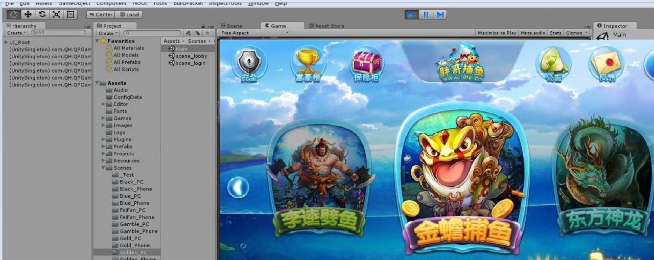 大富豪源码下载 Unity3D大富豪棋牌3.29源码 完美开源 棋牌源码-第3张