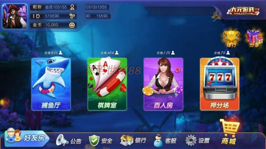 大富豪棋牌5.3完整版本 大富豪5.3棋牌游戏组件 棋牌源码-第1张