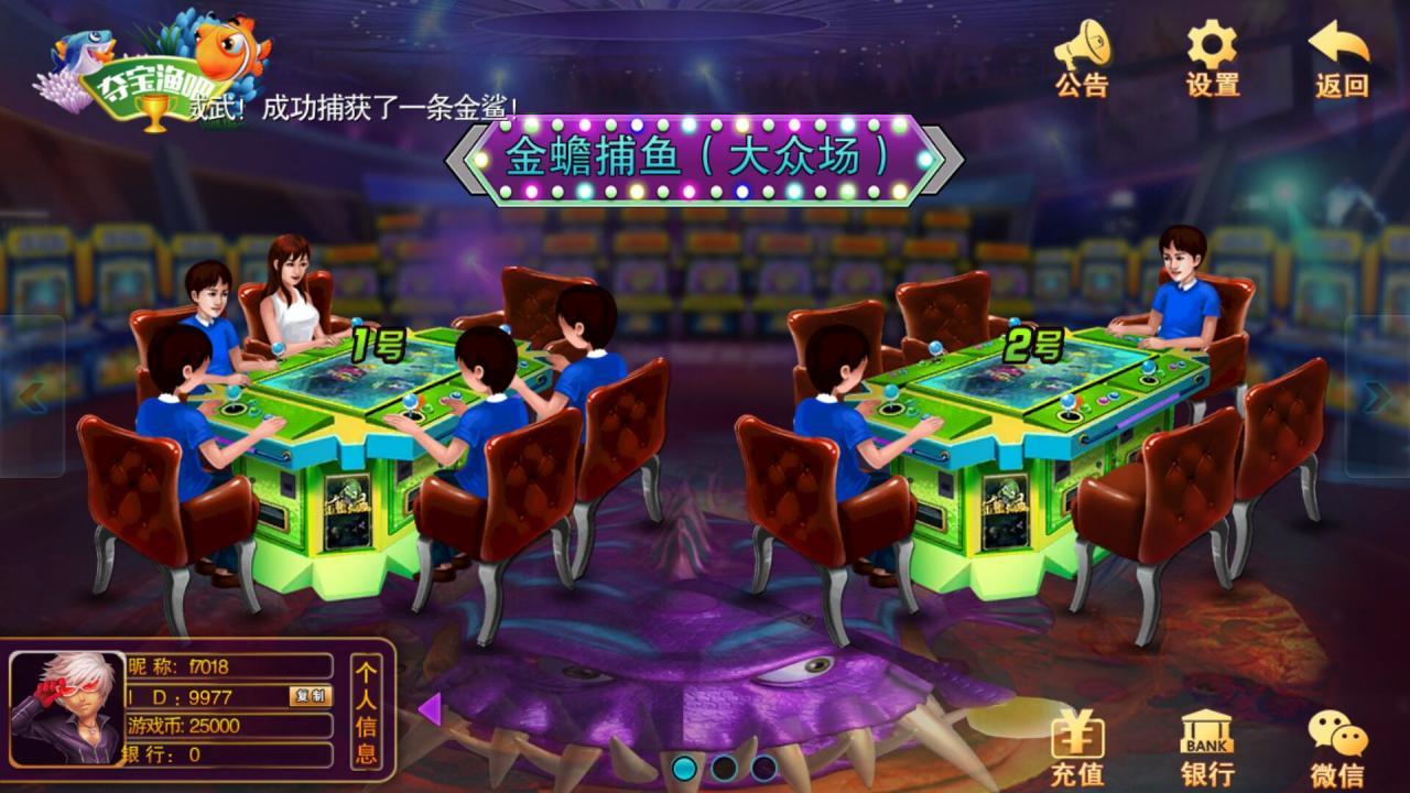 富贵电玩2代 富贵电玩新版 富贵电玩组件下载 棋牌源码-第3张