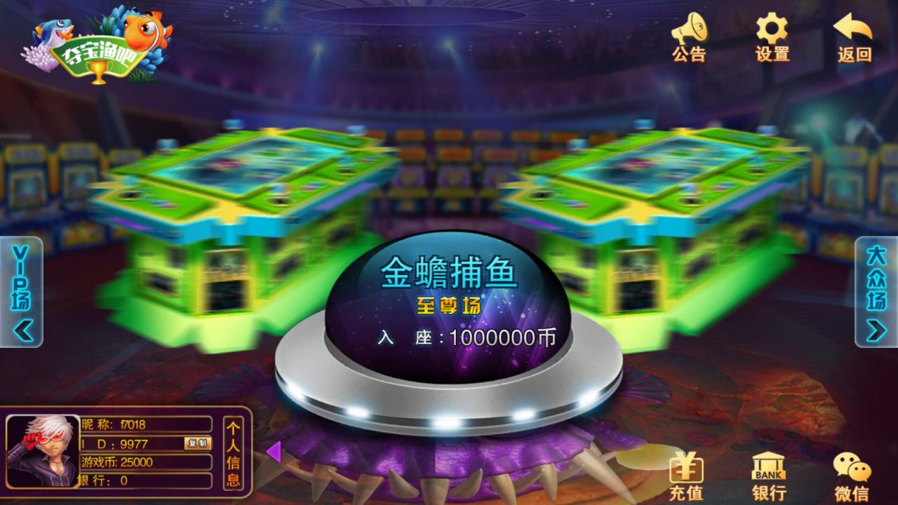 富贵电玩2代 富贵电玩新版 富贵电玩组件下载 棋牌源码-第4张
