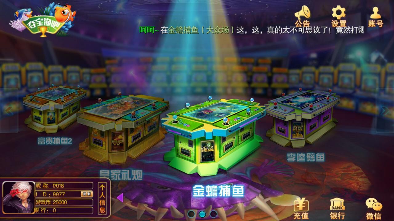 富贵电玩2代 富贵电玩新版 富贵电玩组件下载 棋牌源码-第2张
