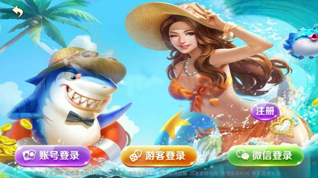 850棋牌游戏组件 网狐荣耀二次开发修复版本 棋牌源码-第2张