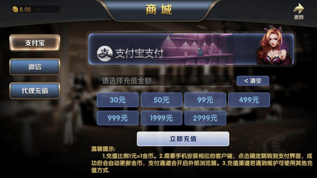 博乐环球 真钱1:1版本 网狐荣耀二开 双端代理系统完整 棋牌源码-第5张