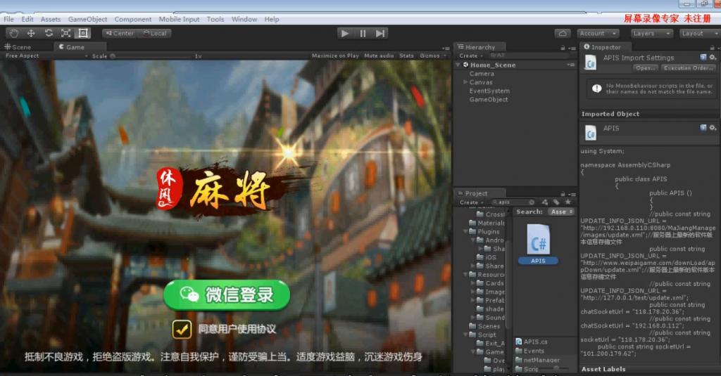深空麻将源码编译架设实战教程,深空娱乐完整视频教程 教程-第2张