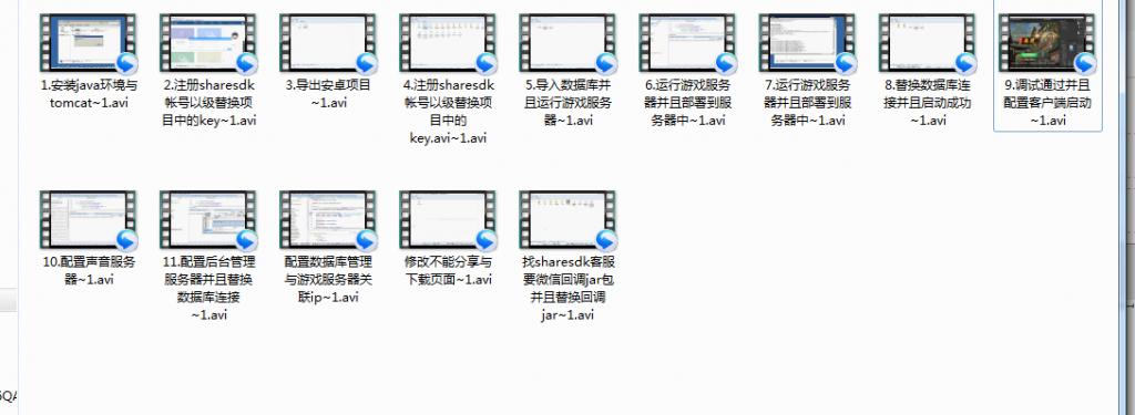 深空麻将源码编译架设实战教程,深空娱乐完整视频教程 教程-第4张