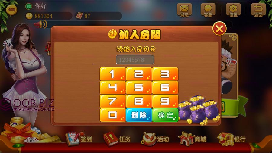 小熊棋牌双玩法全套完整源码 金币+房卡小熊棋牌源码 棋牌源码-第6张