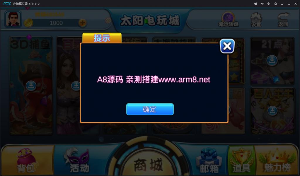 太阳城电玩棋牌游戏组件下载 可控可运营 棋牌源码-第2张