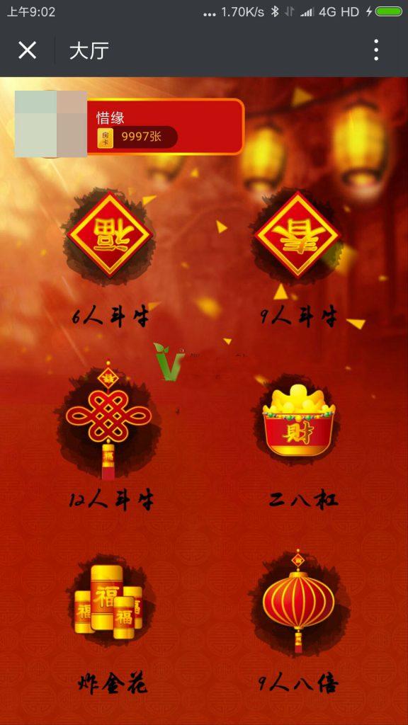 最新H5源码 五神兽 道游互娱 欢乐大厅 娱乐大厅 联合大厅源码 H5源码-第5张