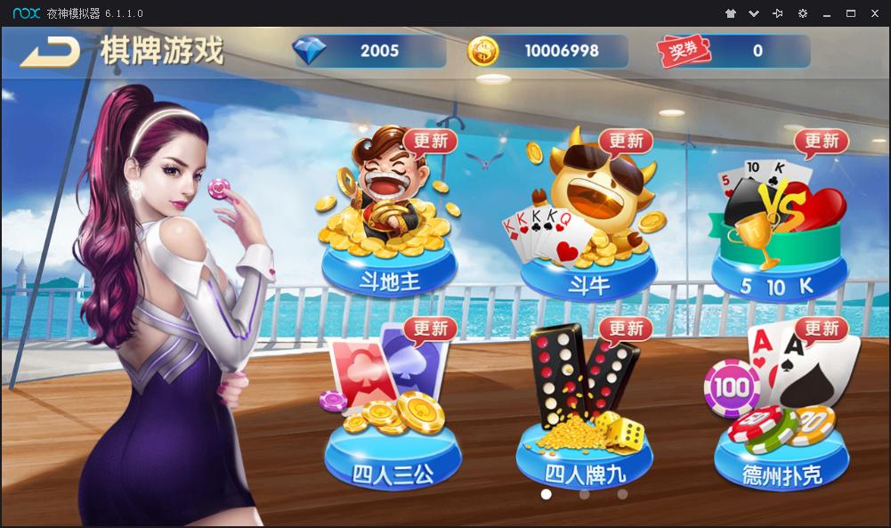 红鸟棋牌组件 红鸟棋牌游戏组件下载 棋牌源码-第2张