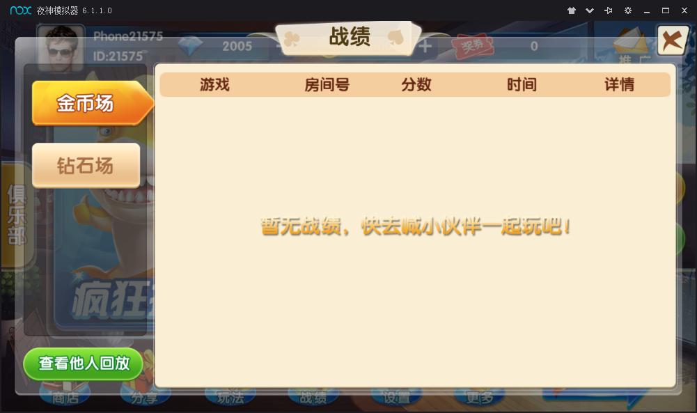 红鸟棋牌组件 红鸟棋牌游戏组件下载 棋牌源码-第13张