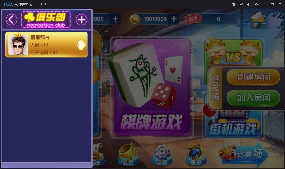红鸟棋牌组件 红鸟棋牌游戏组件下载 棋牌源码-第9张