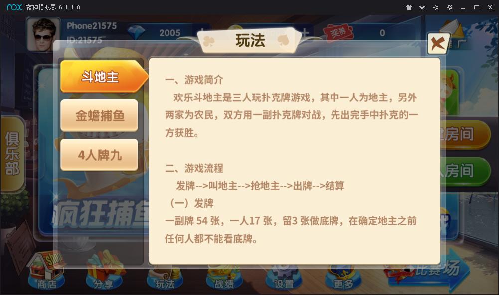 红鸟棋牌组件 红鸟棋牌游戏组件下载 棋牌源码-第8张