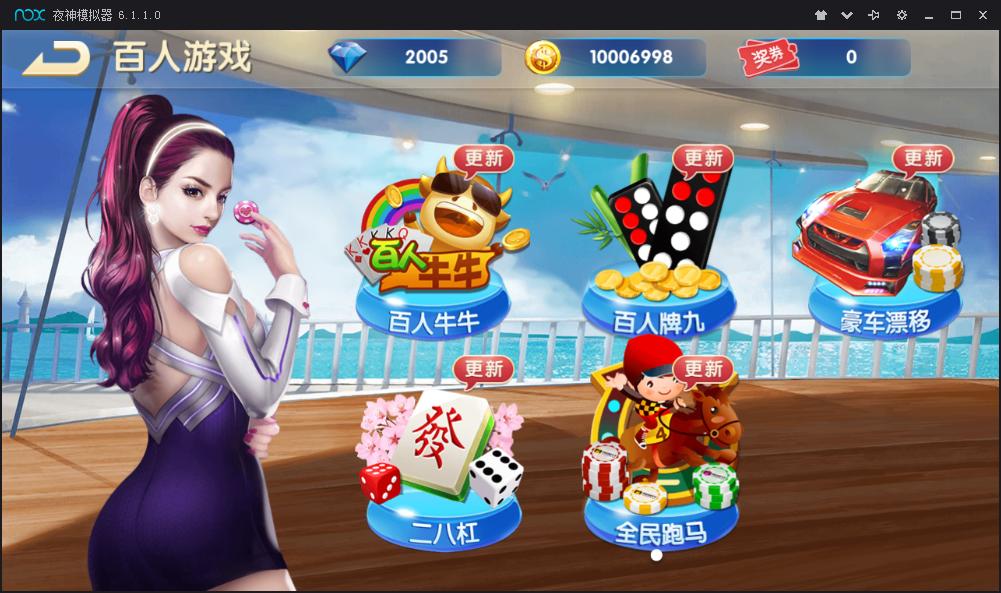 红鸟棋牌组件 红鸟棋牌游戏组件下载 棋牌源码-第3张