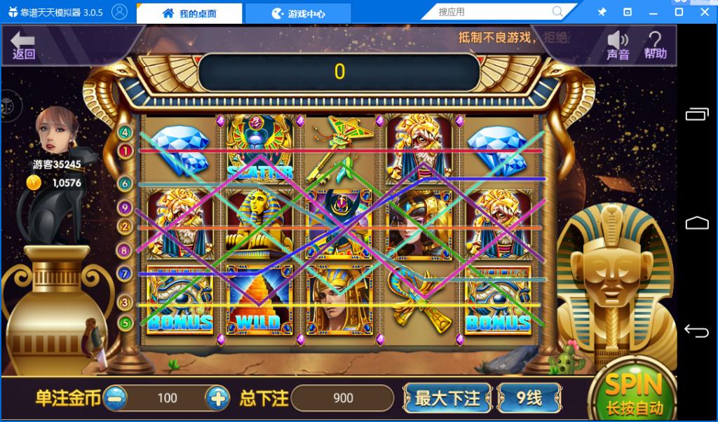 乐玩棋牌 金币版本 网狐荣耀二开 26个子游戏完美运营 棋牌源码-第4张