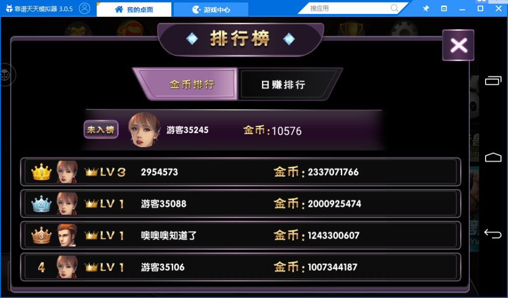 乐玩棋牌 金币版本 网狐荣耀二开 26个子游戏完美运营 棋牌源码-第6张
