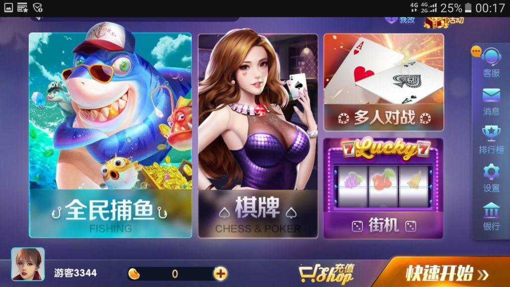 850棋牌游戏组件 网狐荣耀二次开发修复版本 棋牌源码-第1张