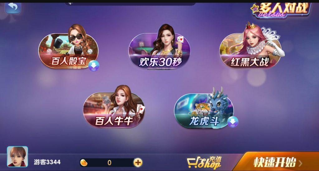 850棋牌游戏组件 网狐荣耀二次开发修复版本 棋牌源码-第4张