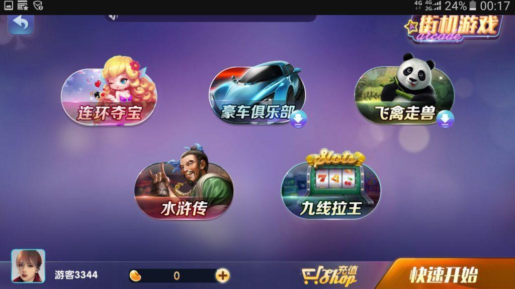 850棋牌游戏组件 网狐荣耀二次开发修复版本 棋牌源码-第5张