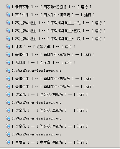 永利真钱棋牌组件 1比1永利破解版本完整下载 棋牌源码-第6张