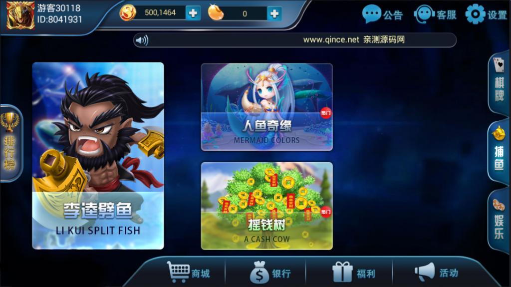 网狐荣耀二开 网狐王者荣耀  全新UI 全新网狐荣耀客户端UI资源 棋牌源码-第3张