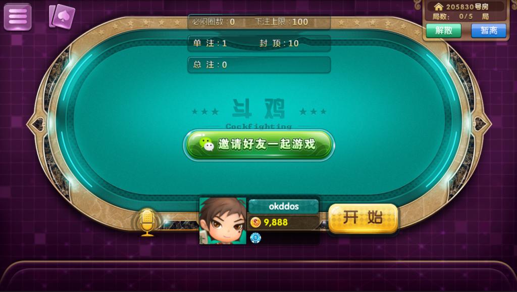 网狐荣耀二开鑫众王者金币场+房卡模式场完整版 棋牌源码-第7张