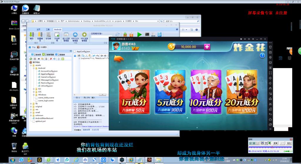 DG娱乐高仿蓝月真钱棋牌组件+搭建视频教程 教程-第2张
