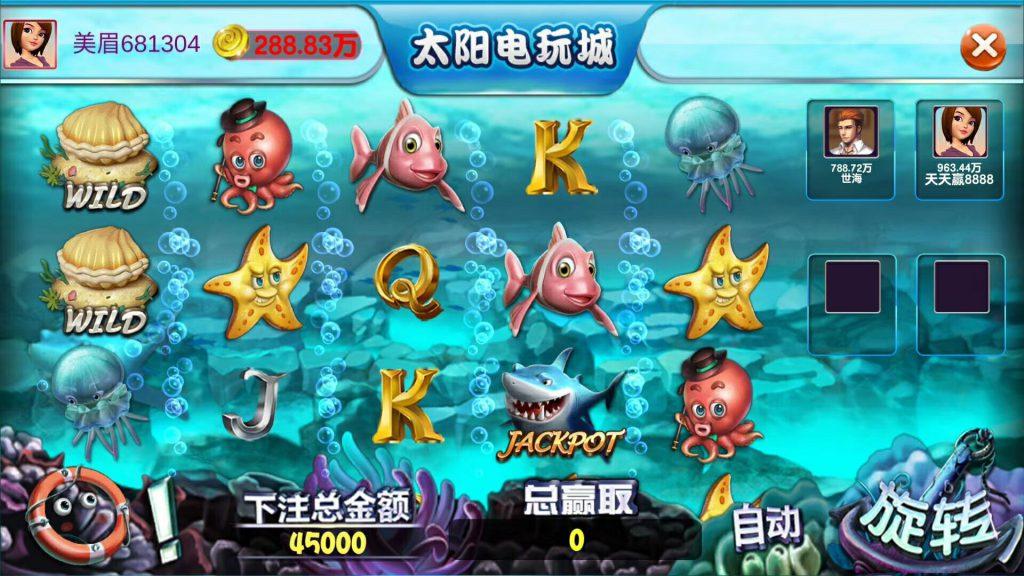 太阳城电玩棋牌游戏组件下载 可控可运营 棋牌源码-第4张