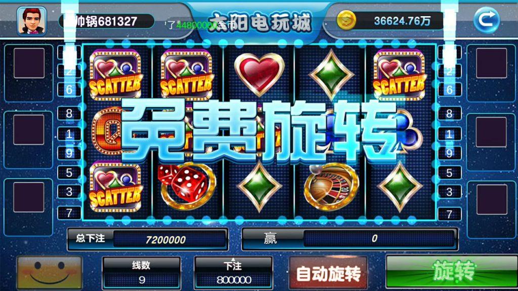太阳城电玩棋牌游戏组件下载 可控可运营 棋牌源码-第6张