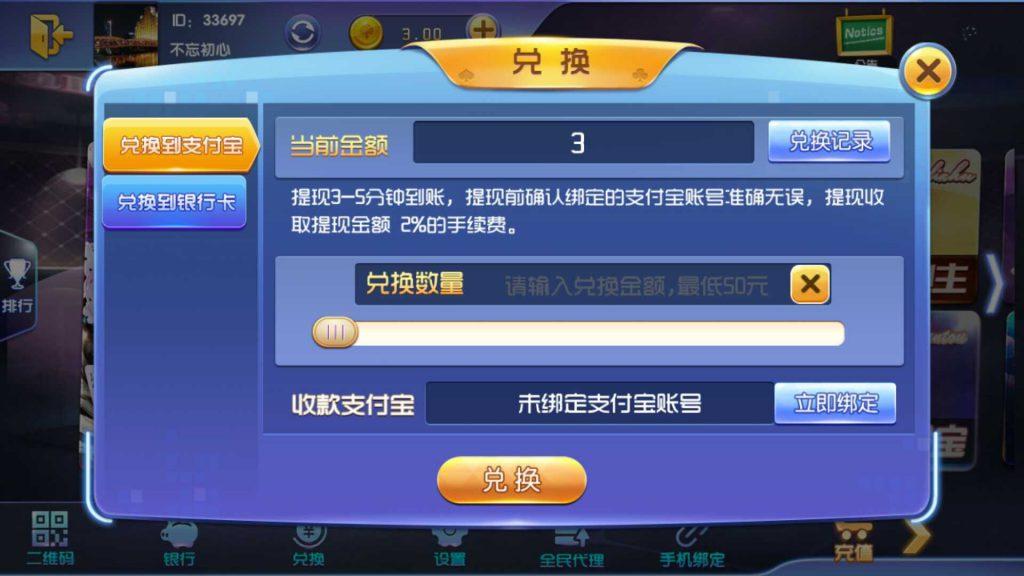宝乐棋牌组件 宝乐棋牌真钱1:1完整组件下载 棋牌源码-第5张
