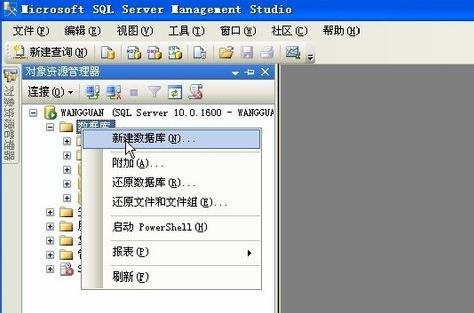 棋牌搭建必备 SQL Server 2008数据库下载(带完整安装教程) 工具-第5张