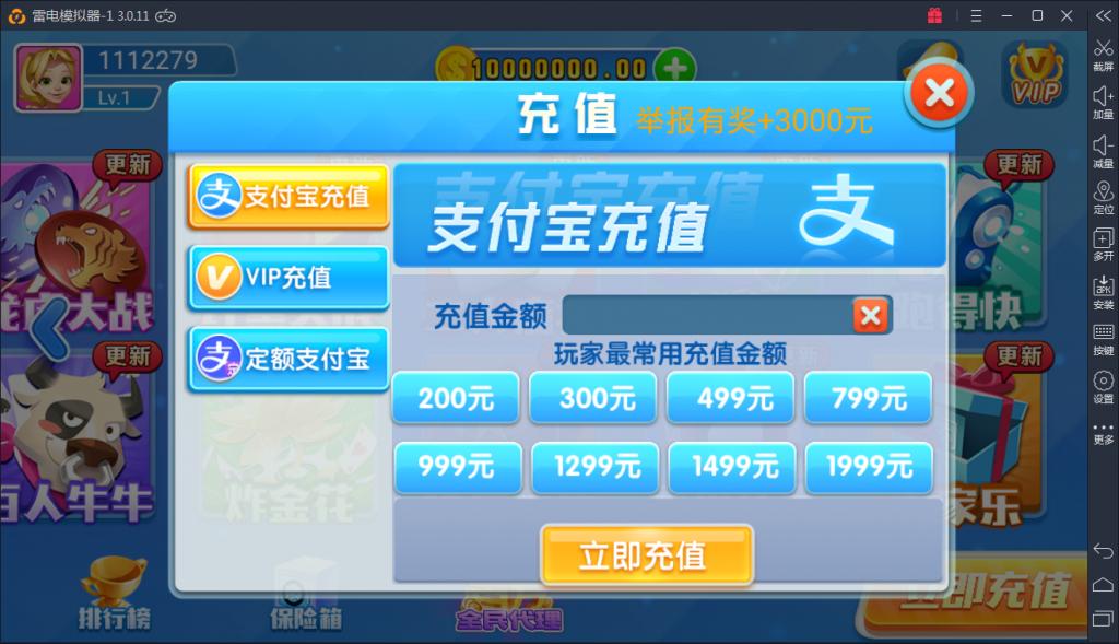 火萤棋牌真钱 网狐荣耀二次开发版本 火萤棋牌源码 棋牌源码-第9张