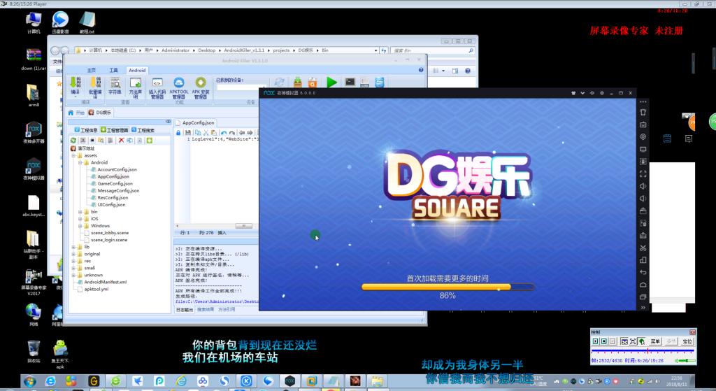 DG娱乐高仿蓝月真钱棋牌组件+搭建视频教程 教程-第7张