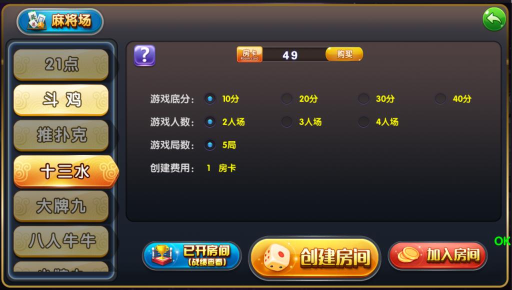 网狐荣耀二开鑫众王者金币场+房卡模式场完整版 棋牌源码-第3张