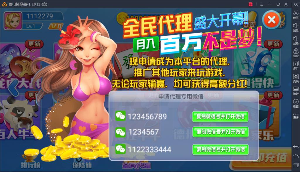 火萤棋牌真钱 网狐荣耀二次开发版本 火萤棋牌源码 棋牌源码-第1张