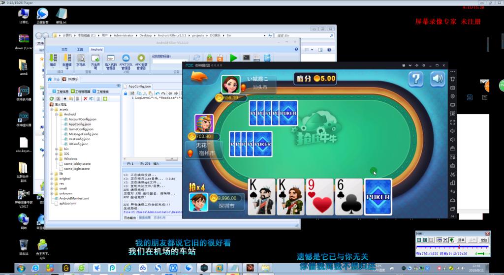 DG娱乐高仿蓝月真钱棋牌组件+搭建视频教程 教程-第4张
