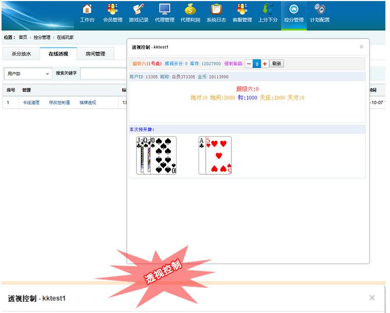 大富豪棋牌3.5完整运营无后门版 大富豪3.5最新组件 棋牌源码-第3张