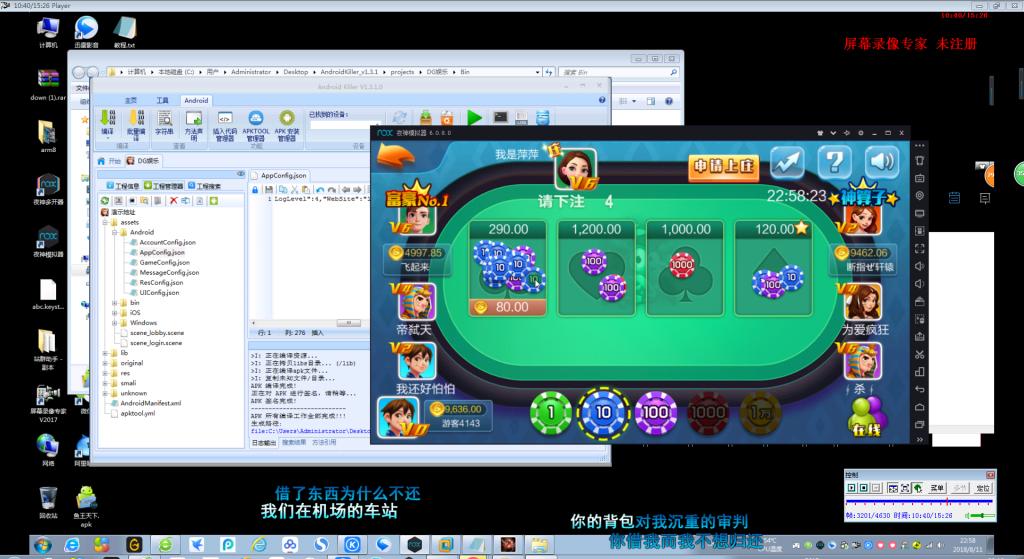 DG娱乐高仿蓝月真钱棋牌组件+搭建视频教程 教程-第6张