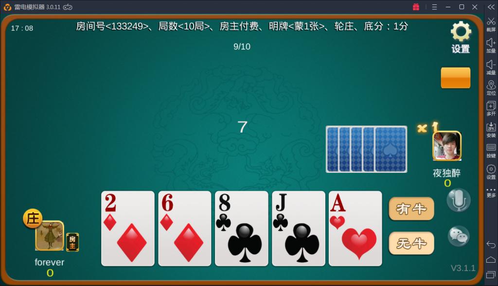 深空源码二开 最新深空娱乐组件 完美版 棋牌源码-第12张