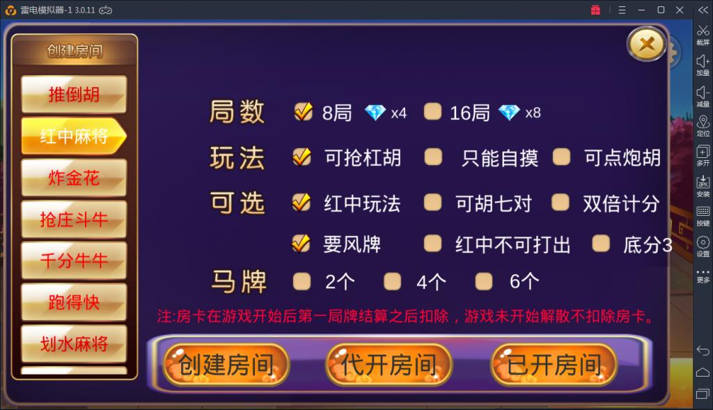 深空源码二开 最新深空娱乐组件 完美版 棋牌源码-第11张