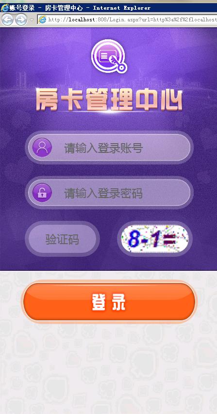 网狐荣耀二开鑫众王者金币场+房卡模式场完整版 棋牌源码-第11张