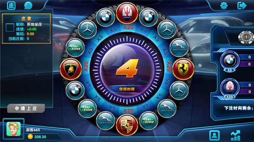 教程版卡布奇诺完整组件下载 卡布奇诺真钱棋牌游戏组件 棋牌源码-第13张