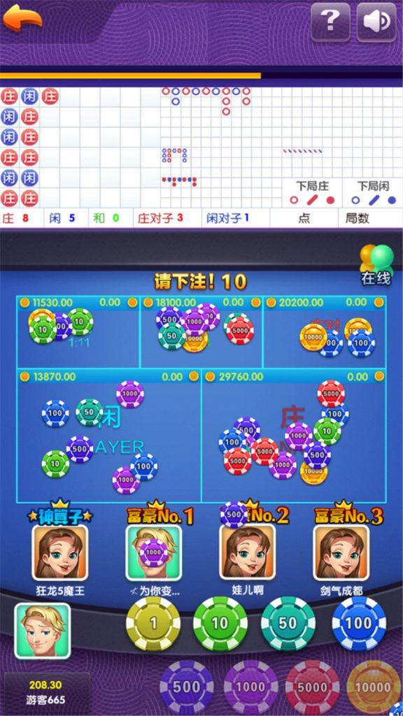 教程版卡布奇诺完整组件下载 卡布奇诺真钱棋牌游戏组件 棋牌源码-第14张