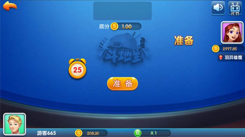 教程版卡布奇诺完整组件下载 卡布奇诺真钱棋牌游戏组件 棋牌源码-第15张