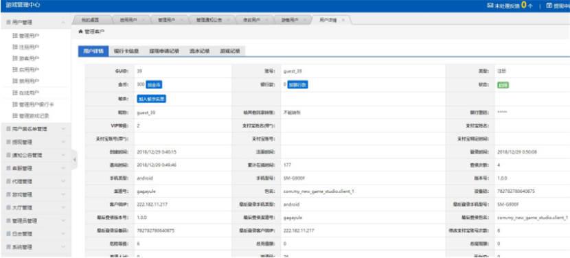 九州娱乐游戏源码下载 九州娱乐棋牌源码下载 棋牌源码-第17张